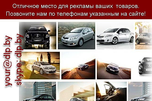 Запрос: «тойота айс», рубрика: Марки грузовых автомобилей