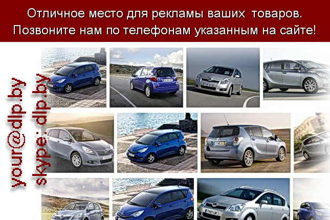 Запрос: «тойота венза», рубрика: Марки грузовых автомобилей