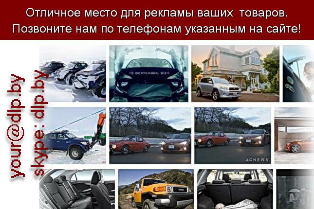 Запрос: «тойота версо», рубрика: Марки грузовых автомобилей
