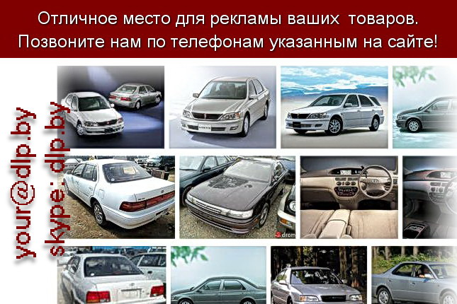 Запрос: «тойота видео», рубрика: Марки грузовых автомобилей