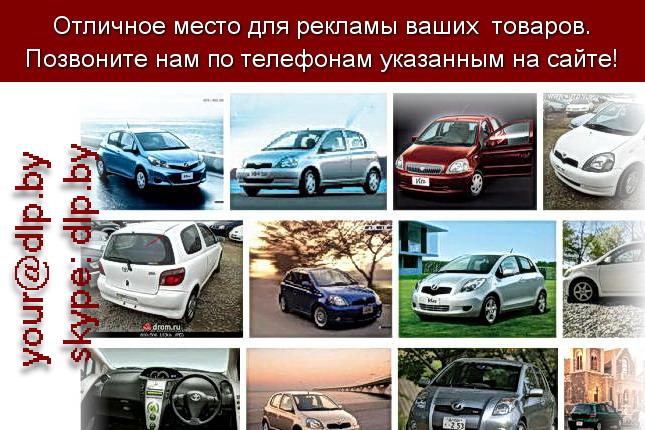Запрос: «тойота виста», рубрика: Марки грузовых автомобилей
