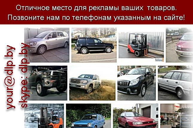Запрос: «тойота выпуск», рубрика: Марки грузовых автомобилей