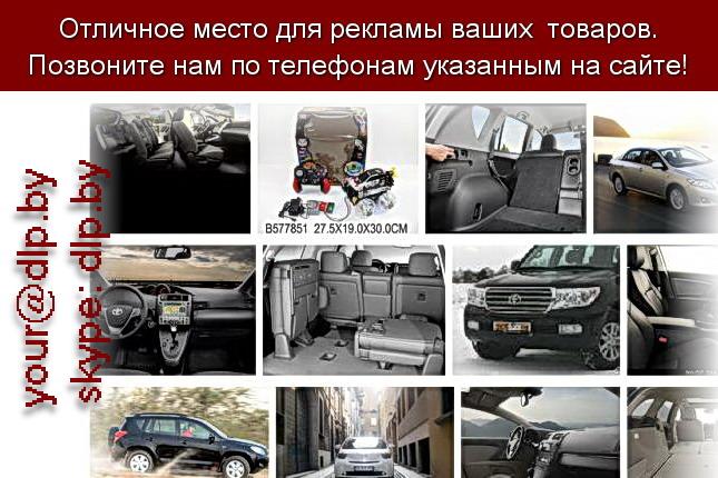 Запрос: «тойота дизель», рубрика: Марки грузовых автомобилей