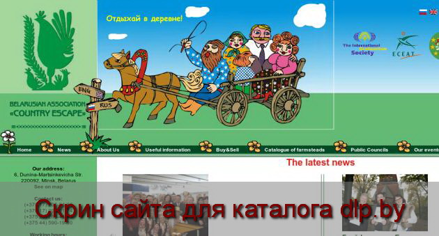 Инструкция фотошоп на русском