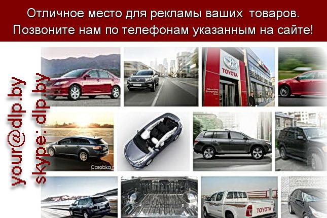 Запрос: «тойота е», рубрика: Марки грузовых автомобилей