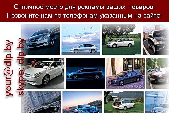 Запрос: «тойота иркутск», рубрика: Марки грузовых автомобилей