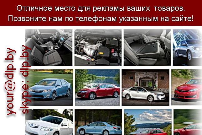 Запрос: «тойота калдина», рубрика: Марки грузовых автомобилей