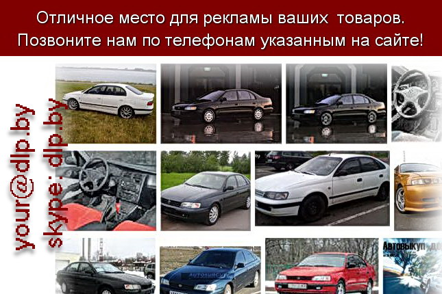 Запрос: «тойота камри цена», рубрика: Марки грузовых автомобилей