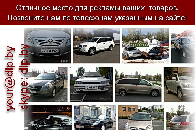 Запрос: «тойота карина е», рубрика: Марки грузовых автомобилей