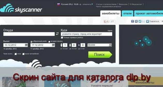 Snip2Code - Авиабилеты акция чита москва