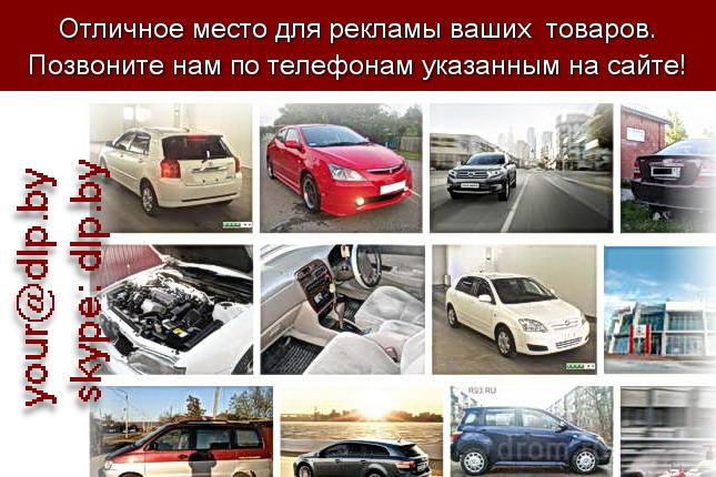 Запрос: «тойота корона», рубрика: Марки грузовых автомобилей