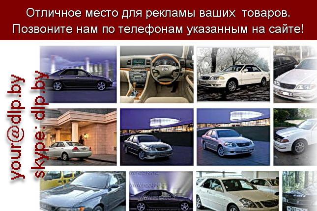 Запрос: «тойота ленд прадо», рубрика: Марки грузовых автомобилей
