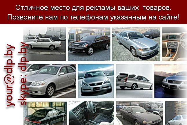 Запрос: «тойота марк», рубрика: Марки грузовых автомобилей