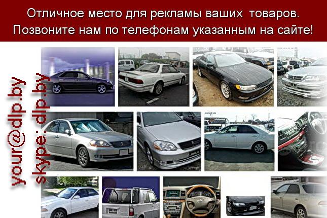 Запрос: «тойота марк 2», рубрика: Марки грузовых автомобилей