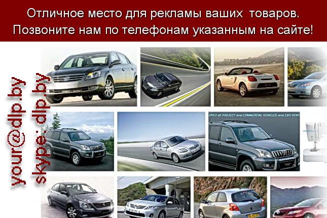 Запрос: «тойота марка 2», рубрика: Марки грузовых автомобилей