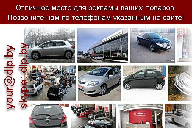 Запрос: «тойота москва», рубрика: Марки грузовых автомобилей