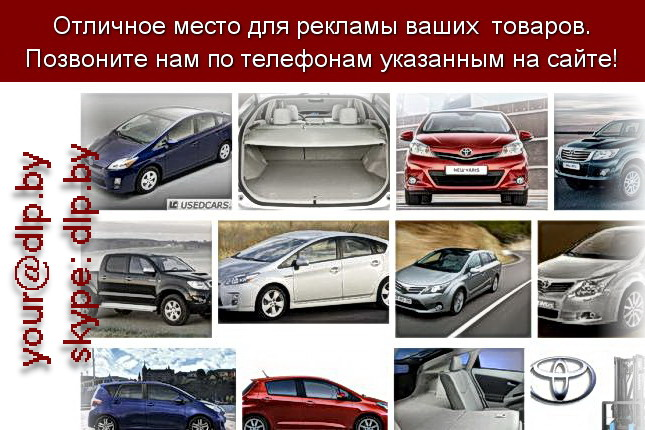 Запрос: «тойота нижний новгород», рубрика: Марки грузовых автомобилей