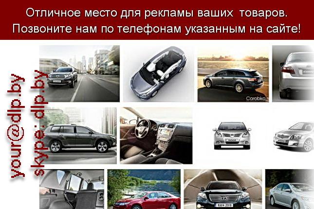 Запрос: «тойота нова», рубрика: Марки грузовых автомобилей