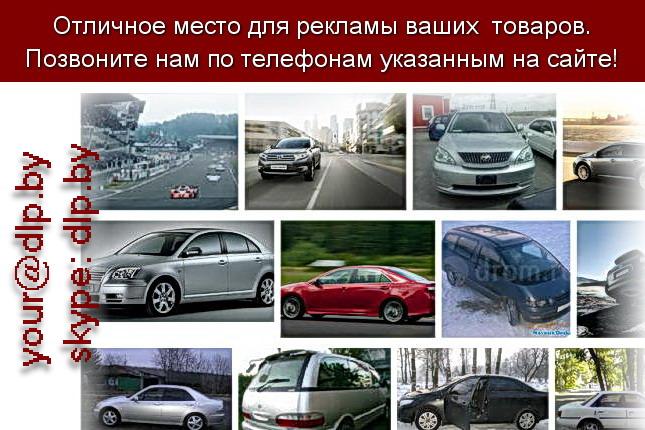 Запрос: «тойота новгород», рубрика: Марки грузовых автомобилей