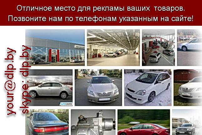 Запрос: «тойота новые», рубрика: Марки грузовых автомобилей