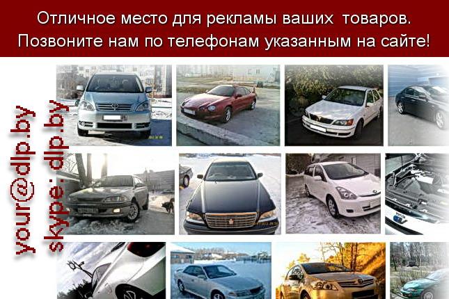 Запрос: «тойота омск», рубрика: Марки грузовых автомобилей