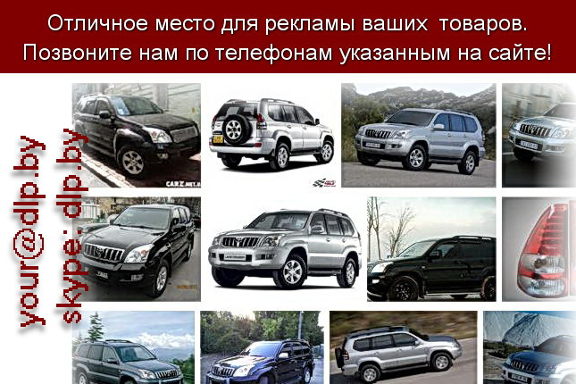 Запрос: «тойота пермь», рубрика: Марки грузовых автомобилей