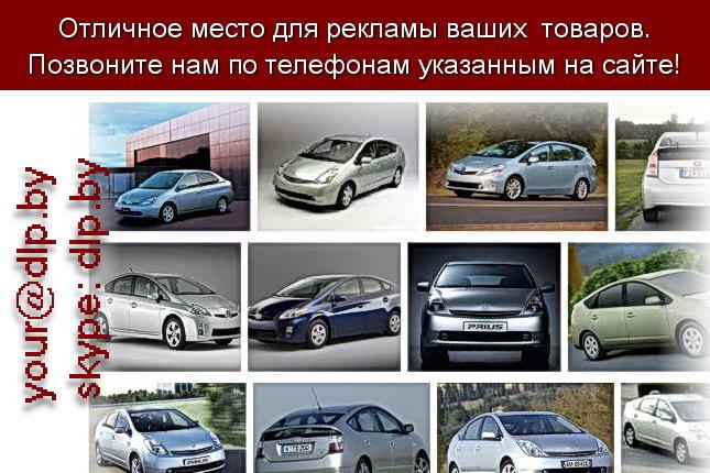 Запрос: «тойота премио», рубрика: Марки грузовых автомобилей
