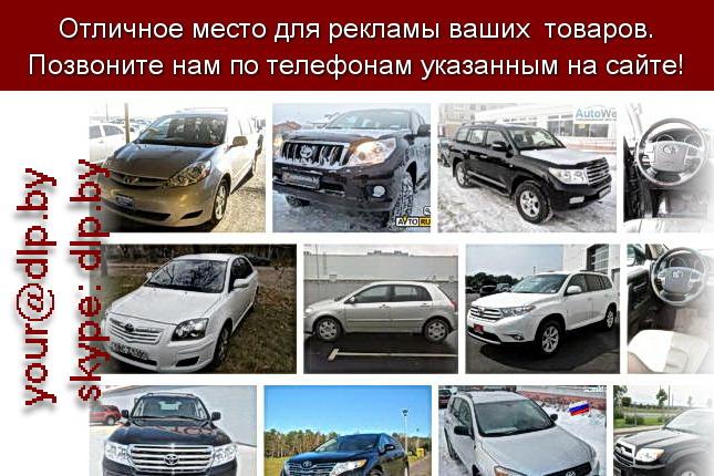 Запрос: «тойота приус», рубрика: Марки грузовых автомобилей