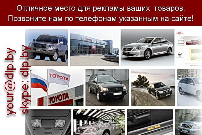Запрос: «тойота раф 4», рубрика: Марки грузовых автомобилей