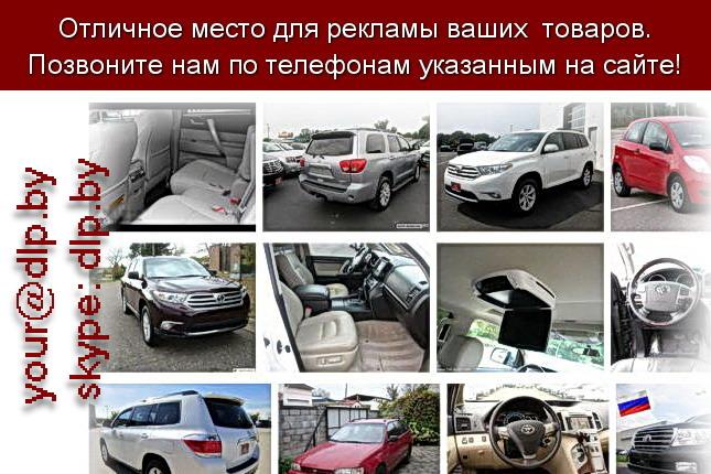 Запрос: «тойота руководство», рубрика: Марки грузовых автомобилей