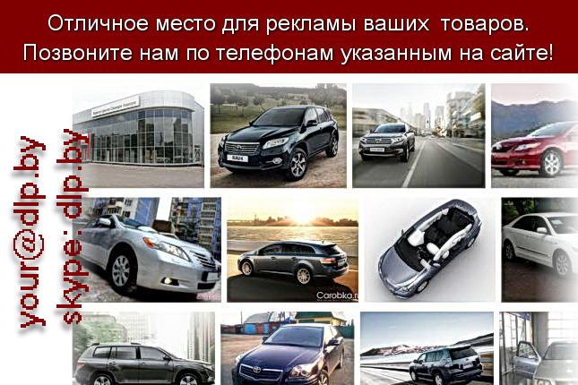 Запрос: «тойота с пробегом», рубрика: Марки грузовых автомобилей