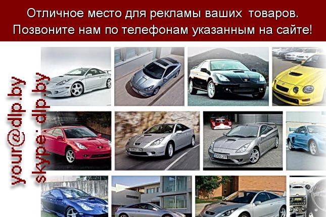 Запрос: «тойота секвойя», рубрика: Марки грузовых автомобилей