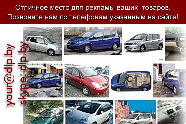 Запрос: «тойота селика», рубрика: Марки грузовых автомобилей