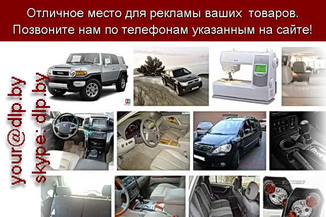 Запрос: «тойота спринтер», рубрика: Марки грузовых автомобилей
