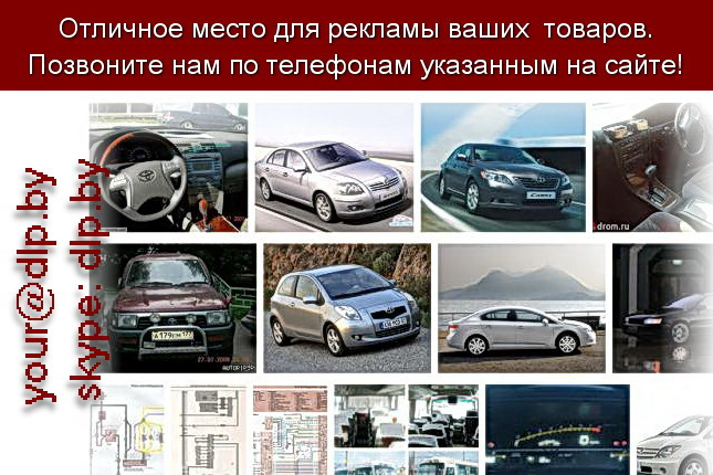 Запрос: «тойота сурф», рубрика: Марки грузовых автомобилей