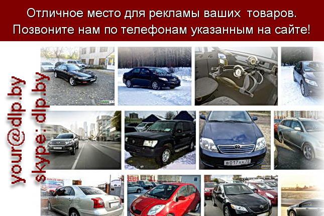 Запрос: «тойота тундра», рубрика: Марки грузовых автомобилей