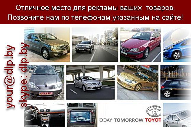 Запрос: «тойота фильтр», рубрика: Марки грузовых автомобилей