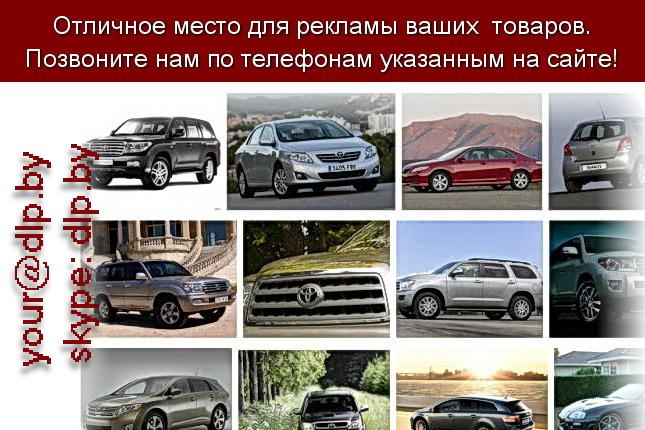 Запрос: «тойота форум», рубрика: Марки грузовых автомобилей