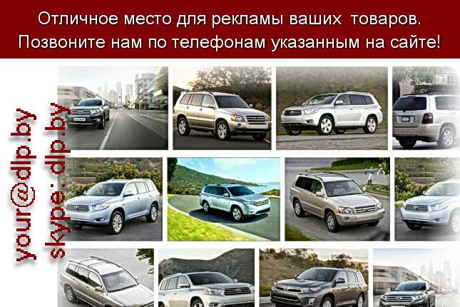 Запрос: «тойота фото», рубрика: Марки грузовых автомобилей