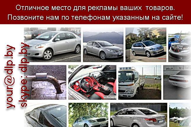 Запрос: «тойота хайс», рубрика: Марки грузовых автомобилей