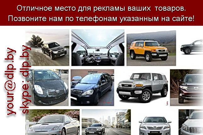 Запрос: «тойота характеристики», рубрика: Марки грузовых автомобилей