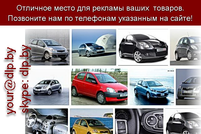 Запрос: «тойота чайзер», рубрика: Марки грузовых автомобилей