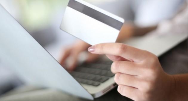 Взгляд в прошлое - Интернет-торговля 2012
