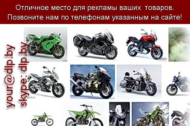 Запрос: «kawasaki zzr 400», рубрика: Марки мотоциклов, мопедов, скутеров