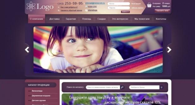 Создание бесплатного сайта для бизнеса