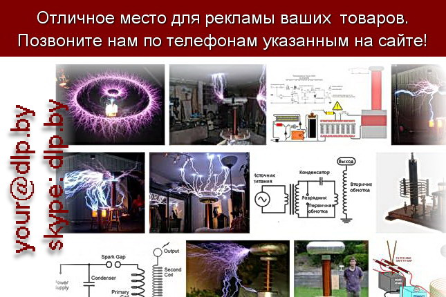 Запрос: «трансформатор т», рубрика: Автозапчасти