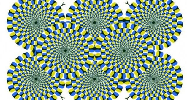 Галерея – обман зрения