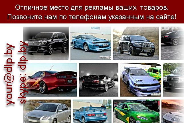 Запрос: «тюнинг тойота», рубрика: Марки грузовых автомобилей