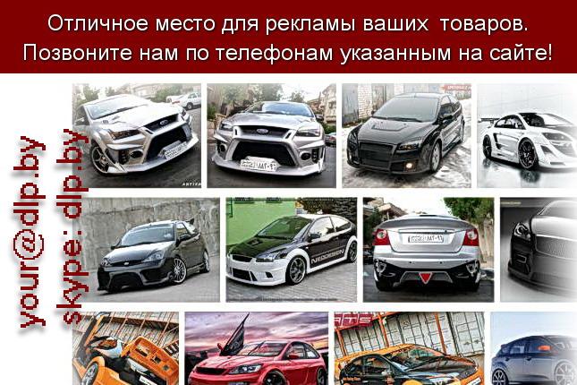 Запрос: «тюнинг форд», рубрика: Марки грузовых автомобилей