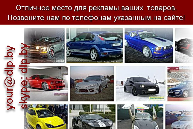 Запрос: «тюнинг форд фокус», рубрика: Марки грузовых автомобилей